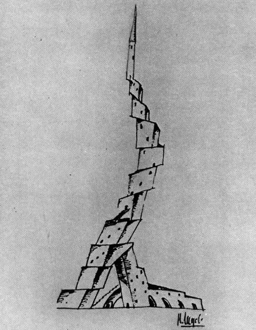 Ladovsky Sketch