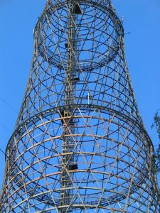 Shukhov's Radio Tower